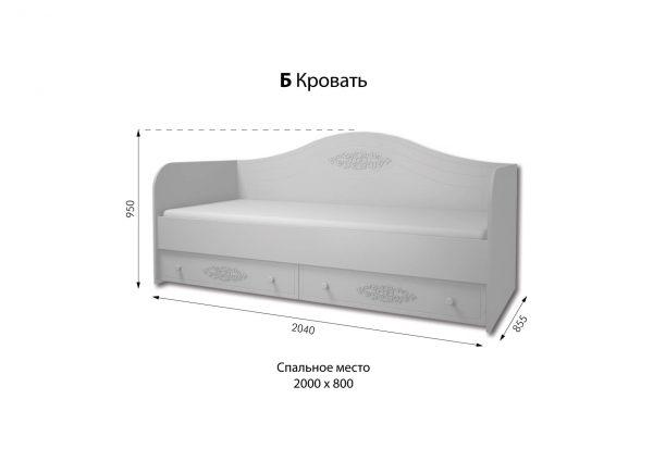 Б Кровать