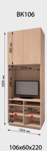 Шкаф с полкой под телевизор ВК106 - 220