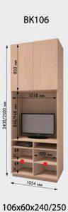 Шкаф с полкой под телевизор ВК106 - 240