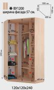 Угловой шкаф купе В1200-240