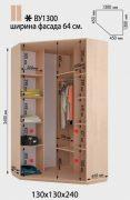 Угловой шкаф купе В1300-240