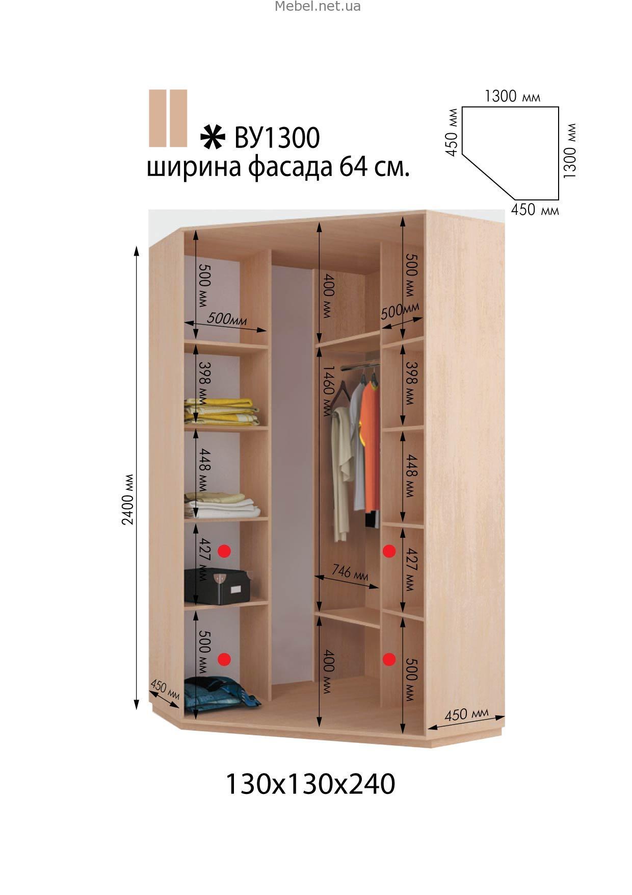 Радиусные полки ф60 (300*600) киев. готовый стандартный шкаф.