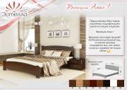 Кровать Венеция Люкс!