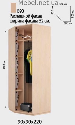 Шкаф угловой В90-220
