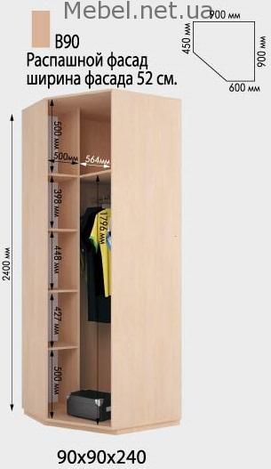 Шкаф угловой В90-240