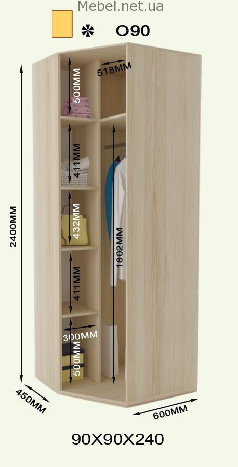 Шкаф угловой о90 (900*900*450) киев. готовый стандартный шка.