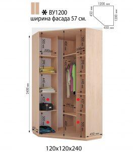 Угловой шкаф купе В1200