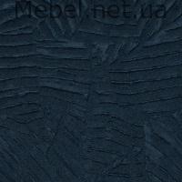 Artex-manhaten-BLUE