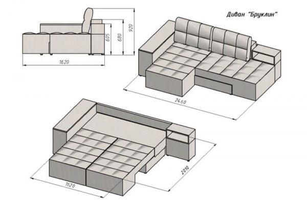 Диван Бруклин (угловой трансформер) - размеры
