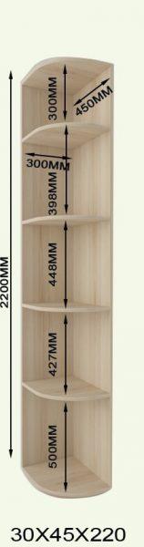 Радиусная полка (консоль) 450*300-220
