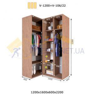 Угловой комплект шкафов-купе V-1200+V-106/22 (1200*1600*600)