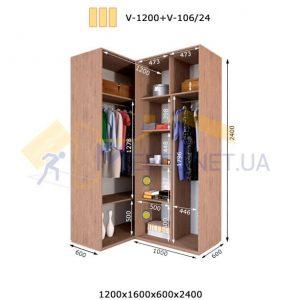Угловой комплект шкафов-купе V-1200+V-106/24 (1200*1600*600)