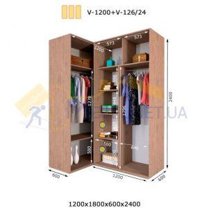 Угловой комплект шкафов-купе V-1200+V-126/24 (1200*1800*600)