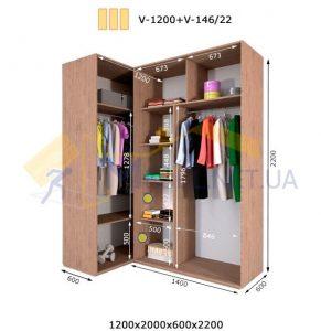 Угловой комплект шкафов-купе V-1200+V-146/22 (1200*2000*600)