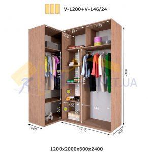 Угловой комплект шкафов-купе V-1200+V-146/24 (1200*2000*600)