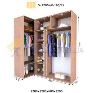 Угловой комплект шкафов-купе V-1200+V-166/22 (1200*2200*600)