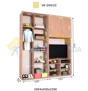 Комплект шкафов с полкой под телевизор VК-204/22 (2060*450)