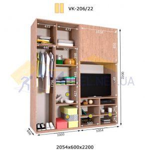 Комплект шкафов с полкой под телевизор VК-206/22 (2060*600)