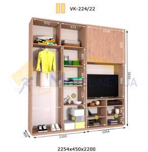 Комплект шкафов с полкой под телевизор VК-224/22 (2260*450)