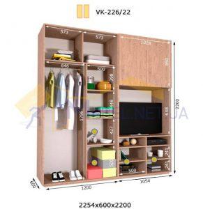 Комплект шкафов с полкой под телевизор VК-226/22 (2260*600)