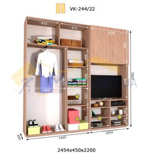 Комплект шкафов с полкой под телевизор VК-244/22 (2460*450)