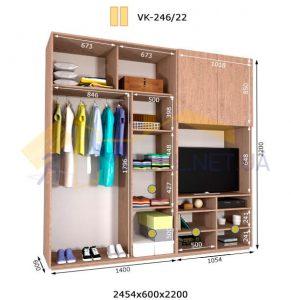 Комплект шкафов с полкой под телевизор VК-246/22 (2460*600)