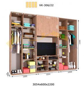 Комплект шкафов с полкой под телевизор VК-306/22 (3060*600)