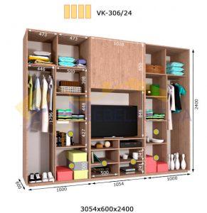 Комплект шкафов с полкой под телевизор VК-306/24 (3060*600)