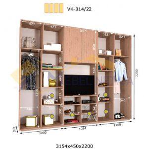 Комплект шкафов с полкой под телевизор VК-314/22 (3160*450)