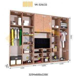 Комплект шкафов с полкой под телевизор VК-326/22 (3260*600)