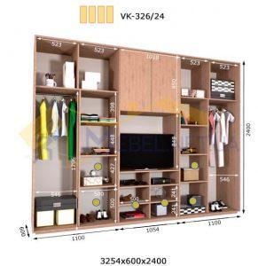 Комплект шкафов с полкой под телевизор VК-326/24 (3260*600)