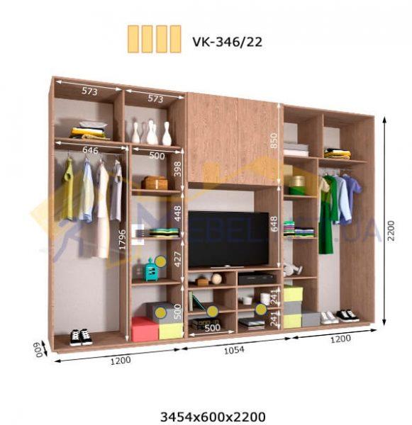 Комплект шкафов с полкой под телевизор VК-346/22 (3460*600)