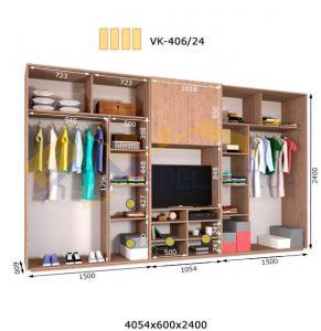 Комплект шкафов с полкой под телевизор VК-406/24 (4060*600)