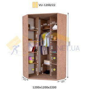 Угловой шкаф купе VU-1200/22