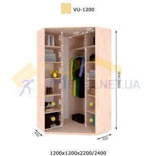 Угловой шкаф купе VU-1200