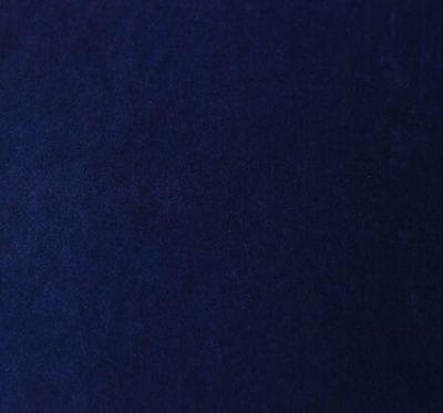 Ткань Алоба 30 - велюр вязаный