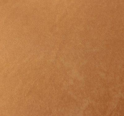 Ткань Алоба 9 - велюр вязаный