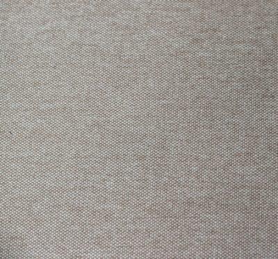 Ткань Бонус Cupuchino 08 - жаккард
