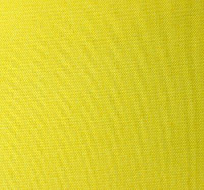 Ткань Бонус Lemon 20 - жаккард