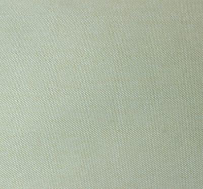 Ткань Бонус Milk 02 - жаккард
