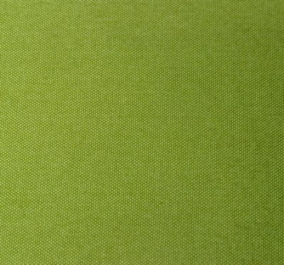 Ткань Бонус Olive 12 - жаккард