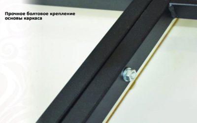 Кровать Олимп (с подъемным механизмом) - крепление
