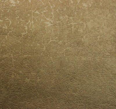 Ткань Пленет 03 Cappuchino - велюр шлифованный
