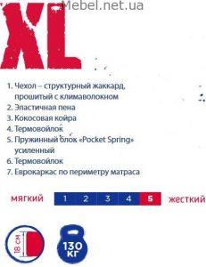 Матрас Sleep&Fly UNO XL-logo